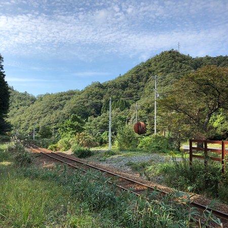 Kyotango, Japan: 引原峠