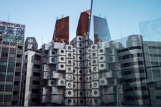 Recorrido fotográfico por la metrópolis de Tokio: Tokyo Metropolis Photography Tour