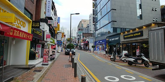 Street in front of Ewha Woman's university.
