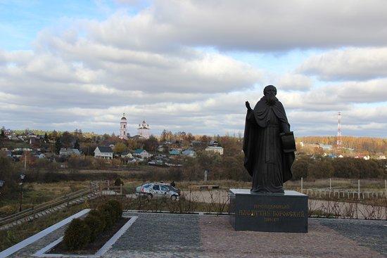 Borovsk, Russland: Памятник преподобному Пафнутию