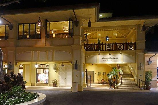Tommy Bahama Restaurant & Bar: Außenansicht