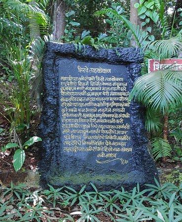 Prachin Konkan Museum: Konkan description