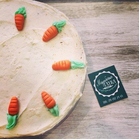 Chaidari, กรีซ: Carrot Cake