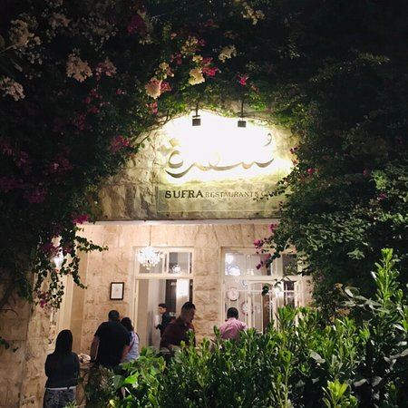 Landscape - Sufra Restaurant Photo