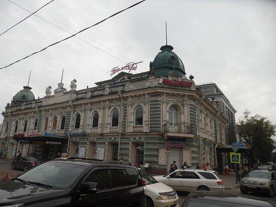 House of Katyshevtsevy-Pletyukhin
