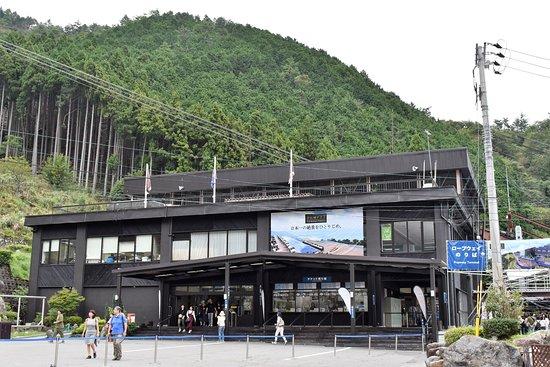 Biwako Valley Ropeway