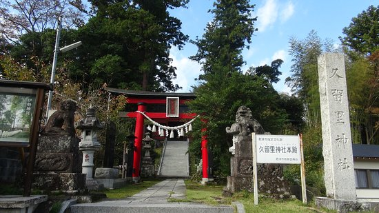 Kururijo Castle Kururijo Castle Site Archives: 久留里神社