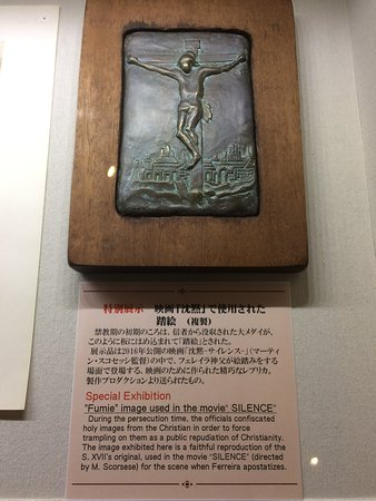 Impressive museum about Christianity in and around Nagasaki