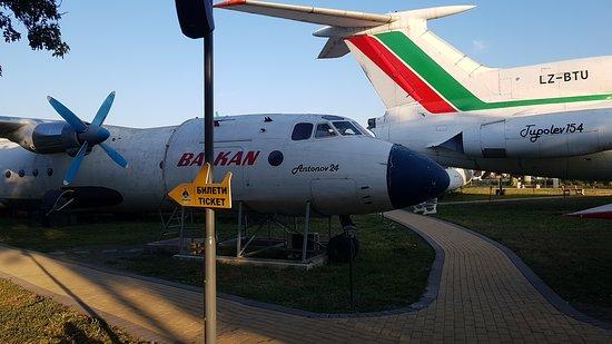 Aviomuseum Burgas