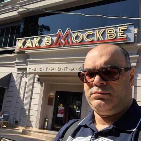 Снимок Как в Москве