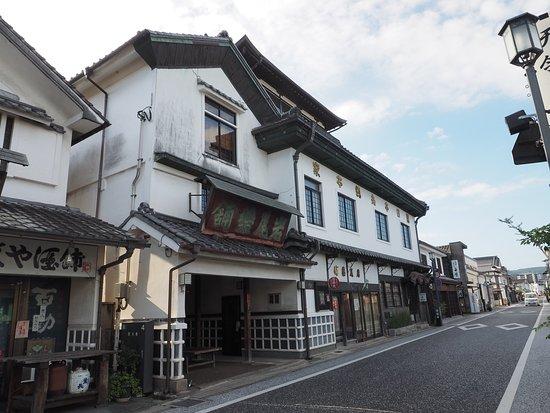 Nipponmaru Kan