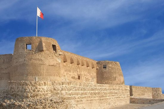 Vieille ville de Bahreïn