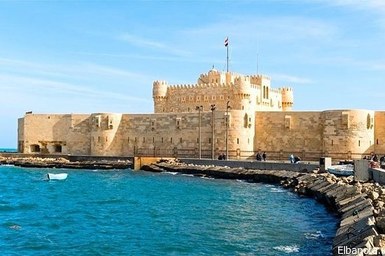 private full day tour to Alexandria...