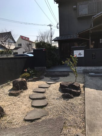 Japanese Restaurant Tsubaki