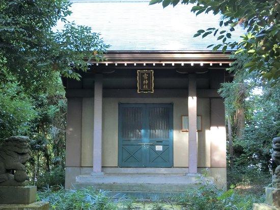 Rai Shrine