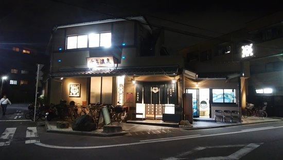 Chitosen Onsen