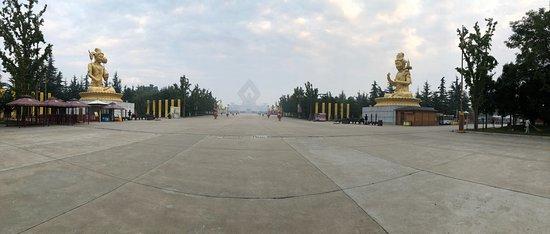 Bilde fra Fufeng County