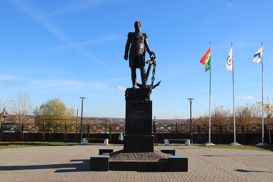 Monument to the Admiral D. N. Senyavin