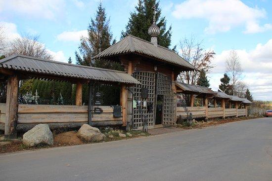 Church of the Intercession of the Mother of God: Храм Покрова Пресвятой Богородицы