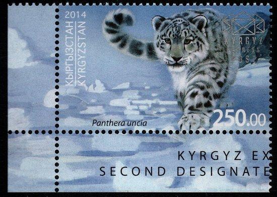 Stalden, Switzerland: Kirgistan (KEP)