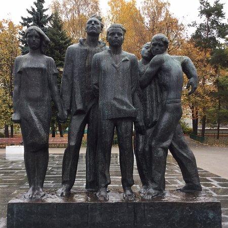 Miusskiy Park