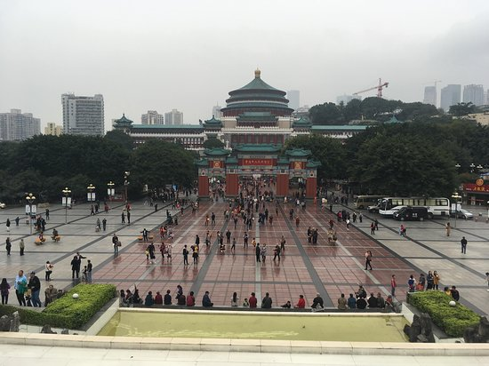 Chongqing People's Square