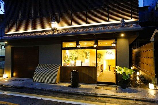 Spa Nursery Japan
