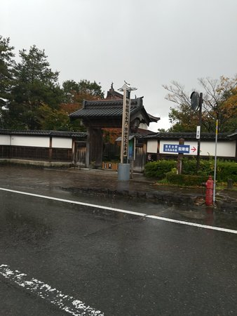 Sakata Photo