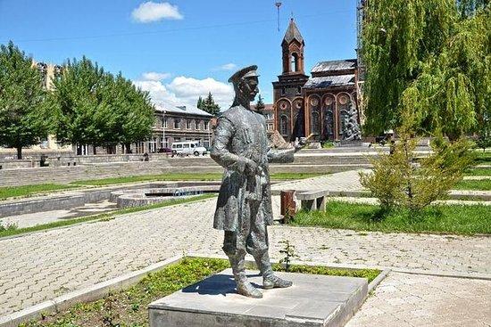 En dags tur til Gyumri City uden...