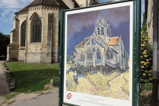 Excursion à Auvers-sur-Oise, Musée de...