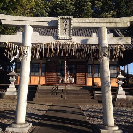 Fujieda Photo