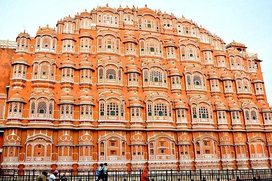 Tour pela cidade de Jaipur com guia e...