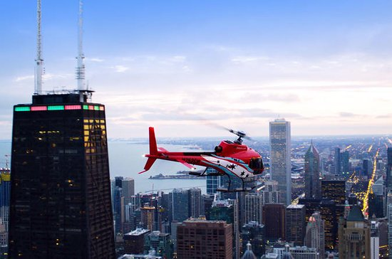 Viator VIP: Chicago Helicopter Tour...
