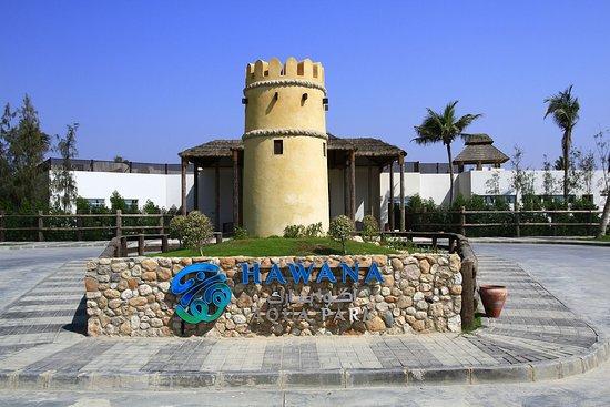 Hawana Aqua Park