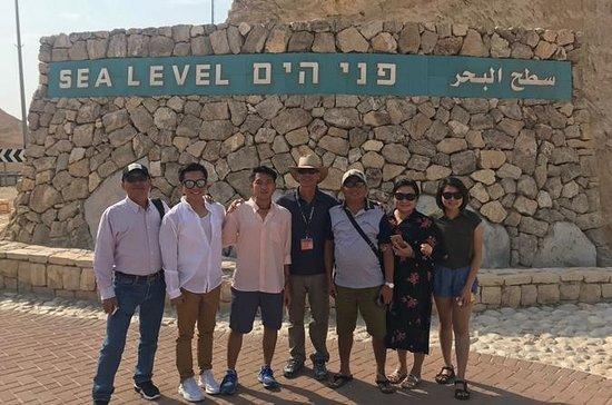 Tour Israel Com Abraão