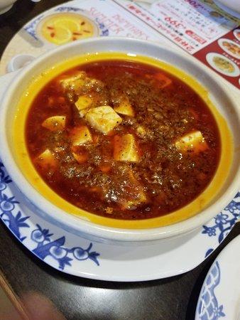 Bamiyan Hachioji Horinouchi : 煮込まれていない、麻婆豆腐です・・・。