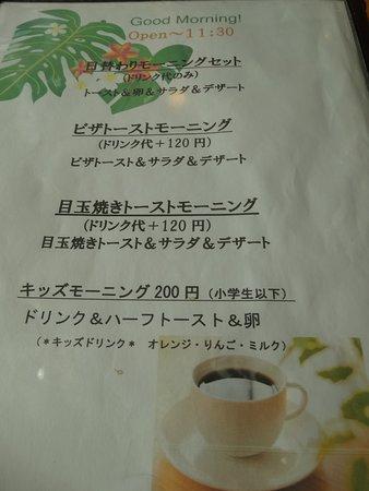 東海地方の喫茶店のモーニングセットは、とても豪華という定評がありますが、ブルーカフェさんもその点では、引けを取らないカフェです*^^*追加金なしで、十分満足できるほどの量で、しかもちょっとしたデザートまで!