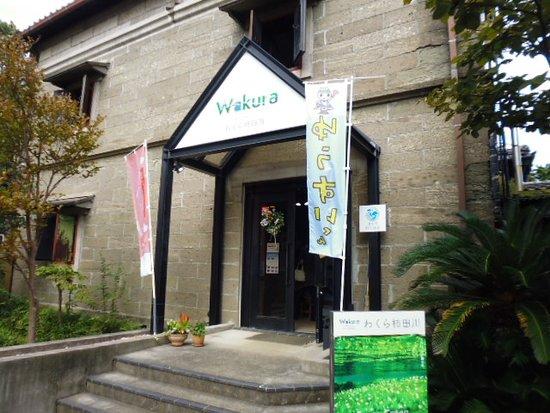 Wakura Kakitagawa
