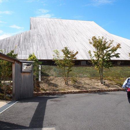 תמונה מNaoshima Hall