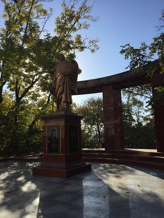 Мемориал Русско-японской войны