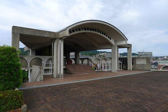 The Site of Urakami Prison