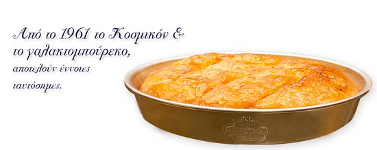since 1961 galaktompoureko (custard filled pastry with milk-milk pie)  and Kosmikon pastry shops are identical concepts