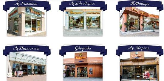 You can find our pastry shops all over Attica and Athens!  104 leoforos ionias str (ag.nikolaos) 69 chrisostomou smirnis str (ag.eleftherios) 102 agiou alexandrou str(p.faliro) 06 v.katraki square (glifada) 34 chalandriou str(ag.paraskevi) 335 iera odos str(ag marina )