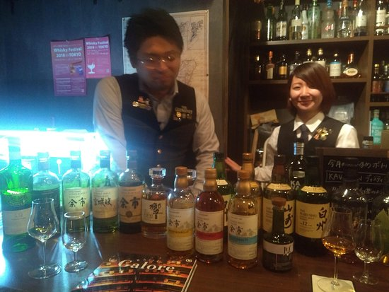 Тоттори, Япония: A great lesson in Japanese whiskies