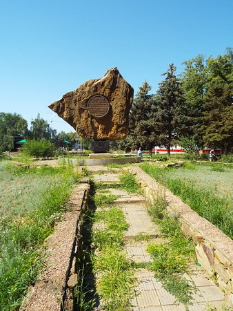 Monument to the Russian-Bulgarian Friendship