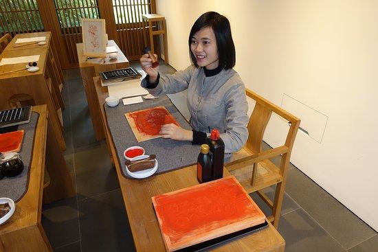 Amanyangyun : Chinese block printing Master