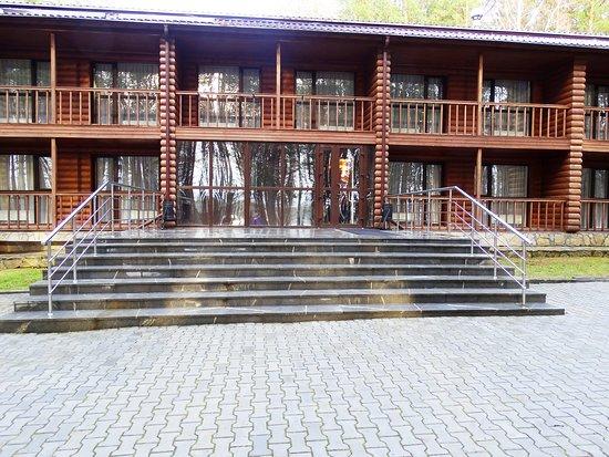 Svetofor Tourist Base