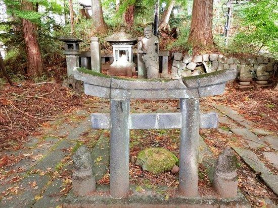 Fuyu-ho Shugen Gomadan Site
