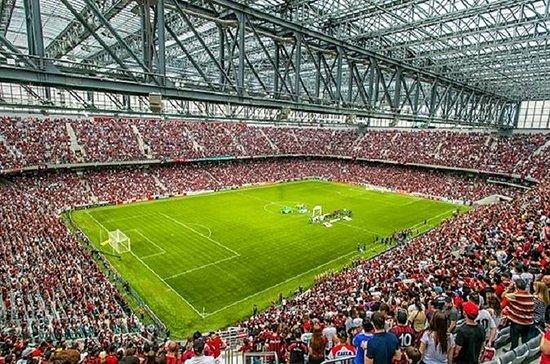 Billet d'admission Estádio Atlético...