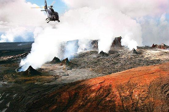 Big Island Volcano Deluxe